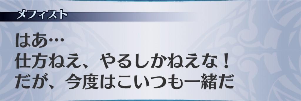 f:id:seisyuu:20190723175950j:plain