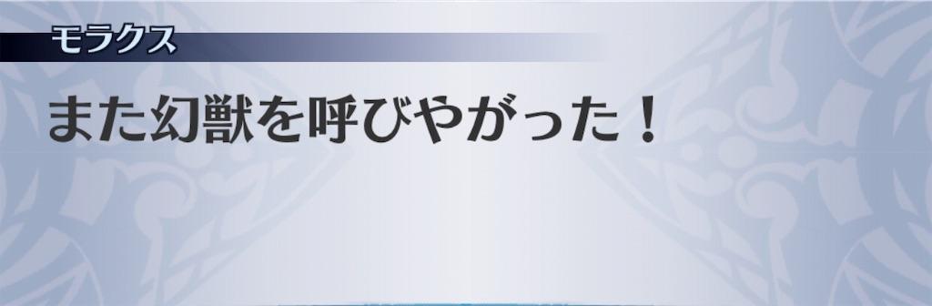 f:id:seisyuu:20190723175953j:plain