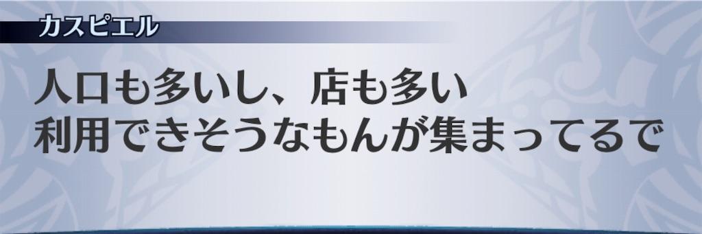 f:id:seisyuu:20190724182436j:plain