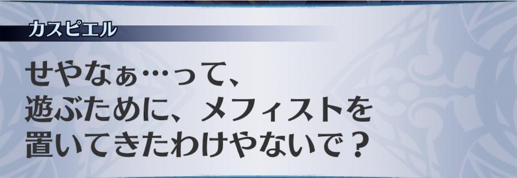 f:id:seisyuu:20190724182521j:plain