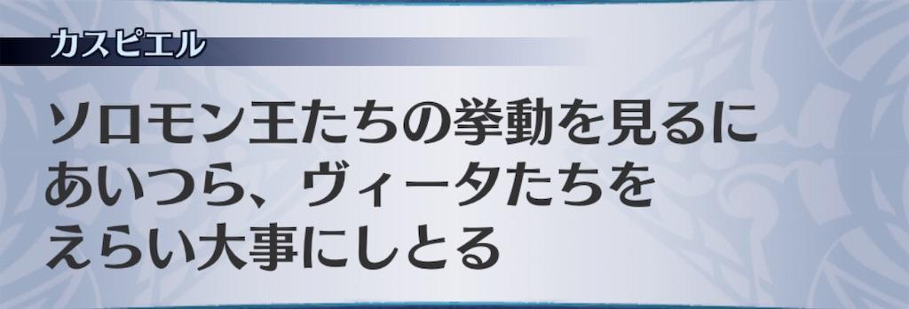 f:id:seisyuu:20190724182612j:plain