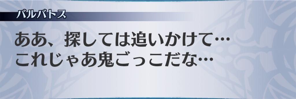 f:id:seisyuu:20190724182720j:plain