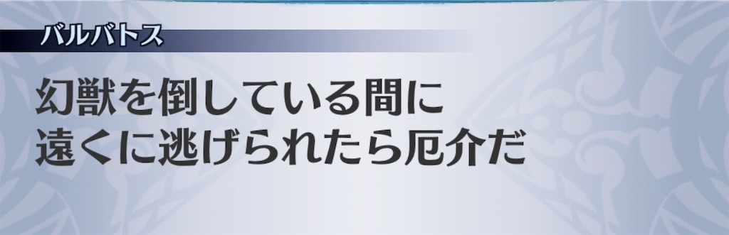 f:id:seisyuu:20190724182826j:plain