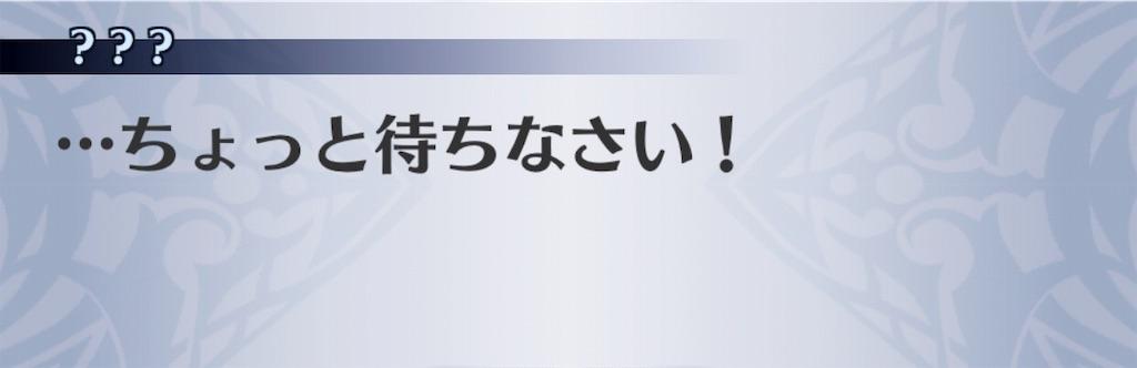 f:id:seisyuu:20190724182835j:plain