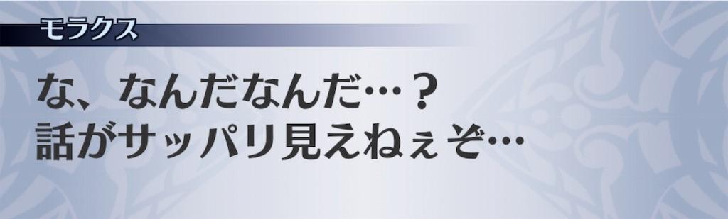 f:id:seisyuu:20190724183003j:plain