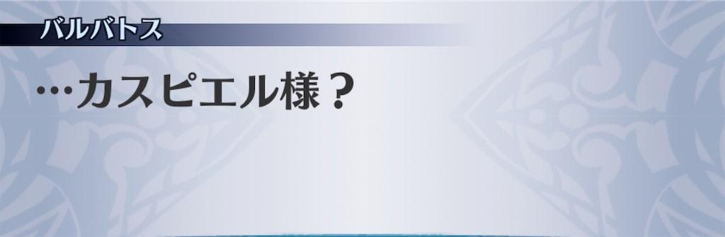f:id:seisyuu:20190724183134j:plain