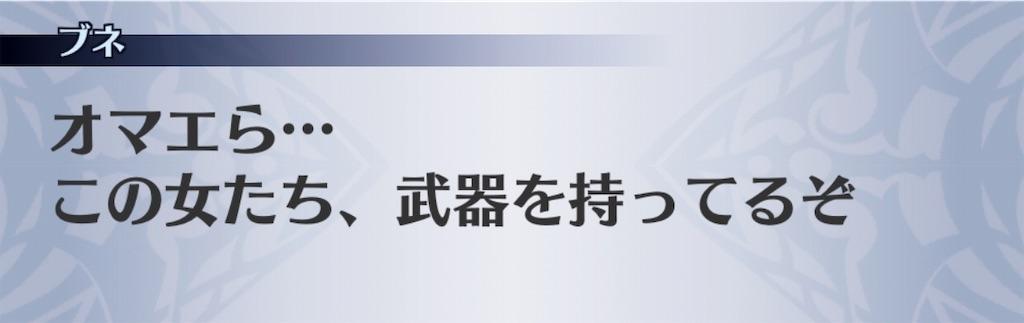 f:id:seisyuu:20190724183231j:plain
