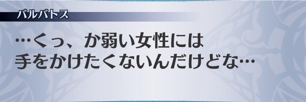 f:id:seisyuu:20190724183242j:plain