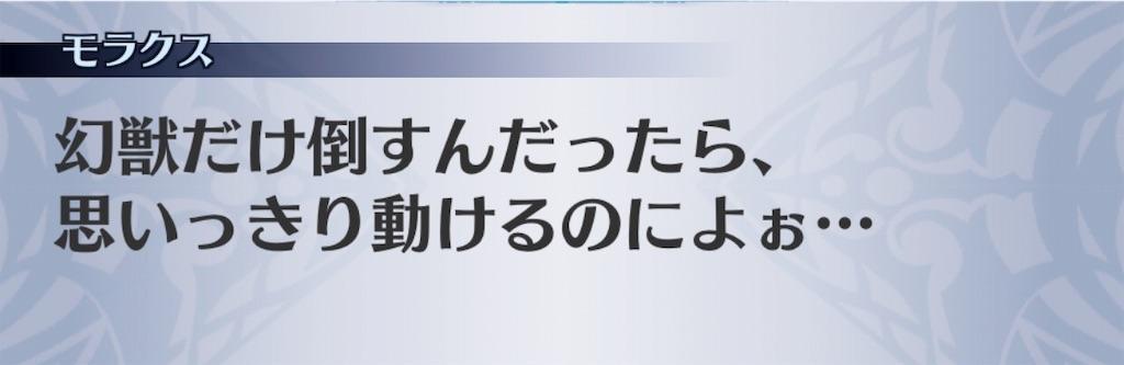 f:id:seisyuu:20190724183653j:plain