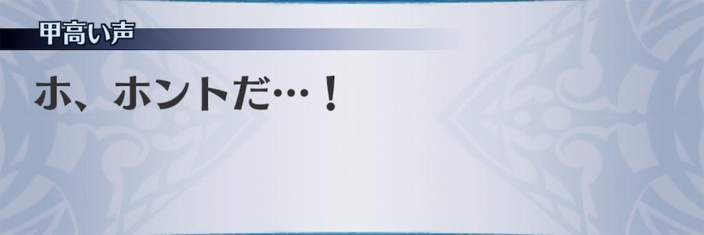 f:id:seisyuu:20190724183700j:plain