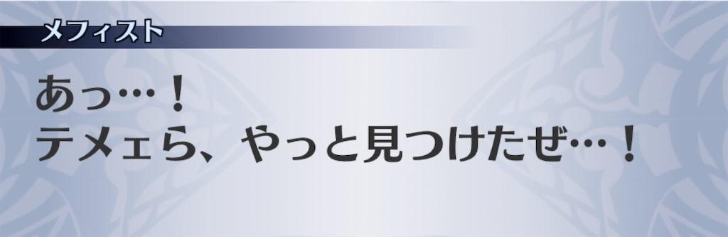 f:id:seisyuu:20190724183900j:plain
