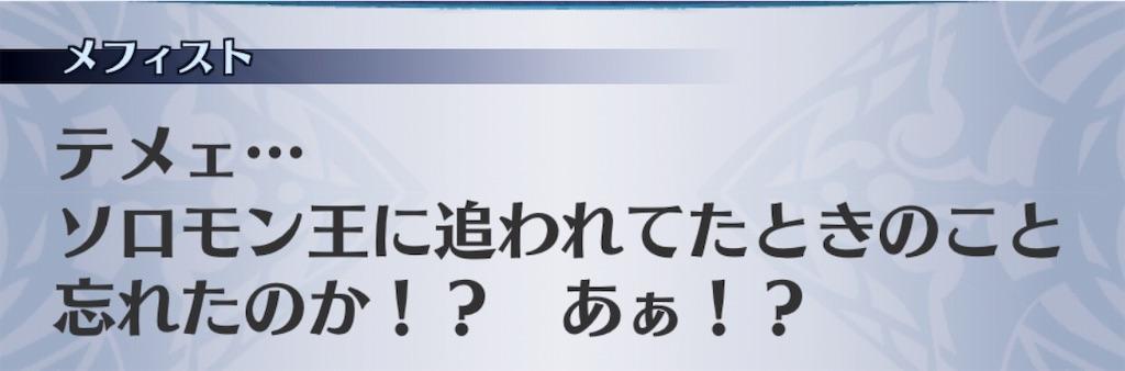 f:id:seisyuu:20190724184012j:plain