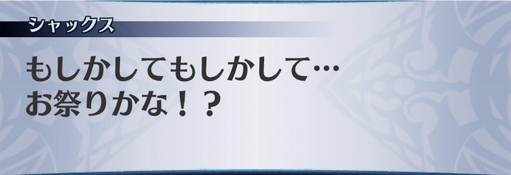 f:id:seisyuu:20190725184716j:plain