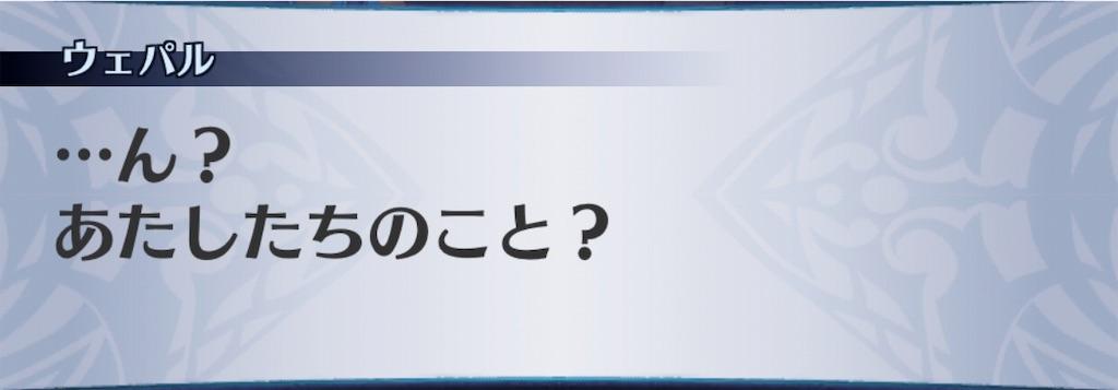 f:id:seisyuu:20190725184829j:plain