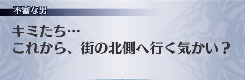 f:id:seisyuu:20190725184849j:plain