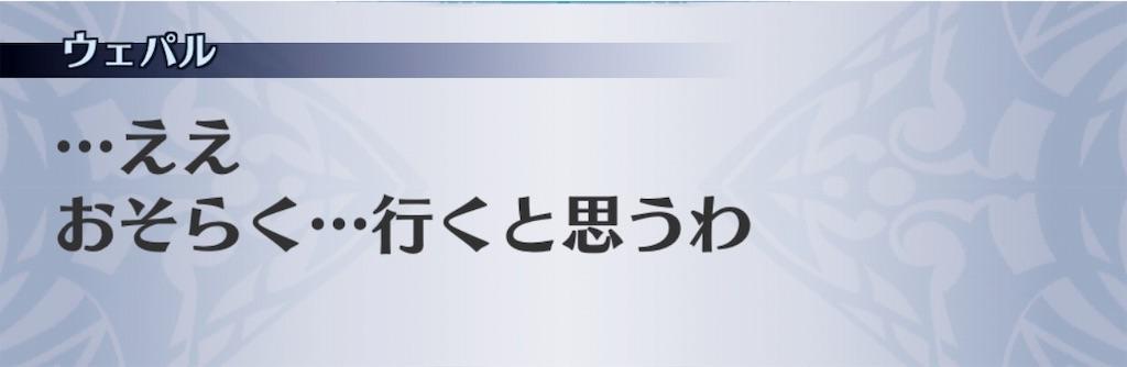 f:id:seisyuu:20190725184938j:plain