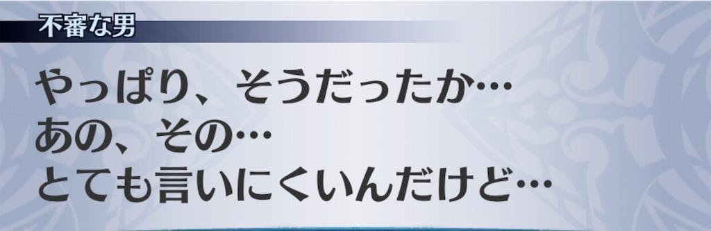 f:id:seisyuu:20190725184942j:plain