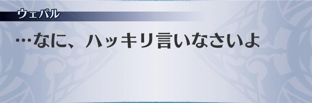 f:id:seisyuu:20190725184945j:plain