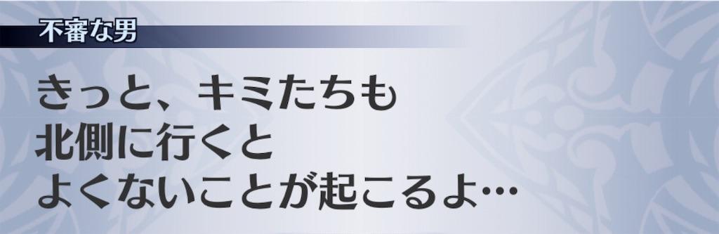 f:id:seisyuu:20190725185121j:plain