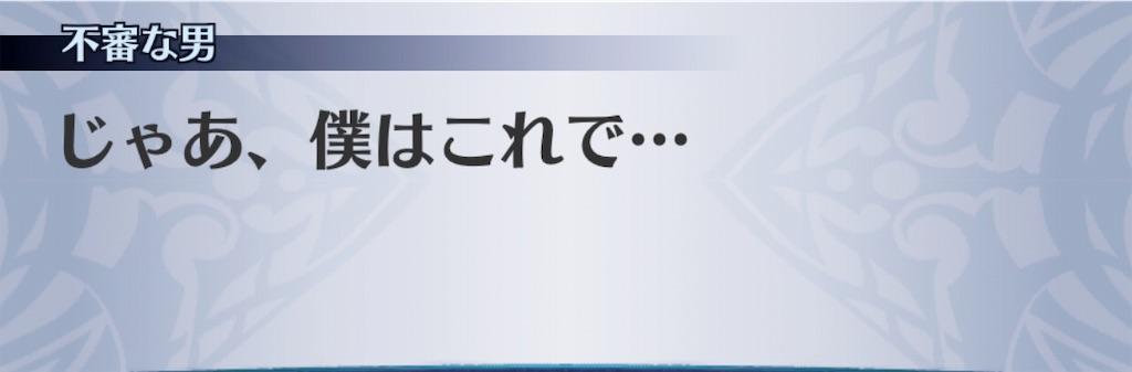 f:id:seisyuu:20190725185218j:plain