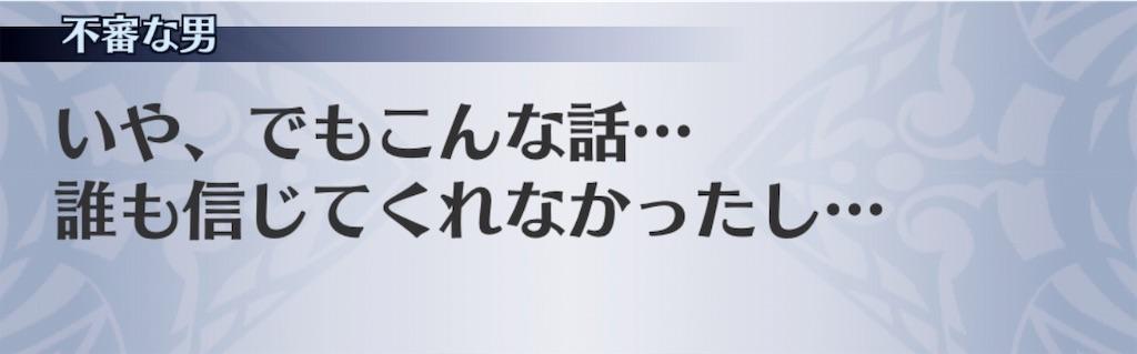 f:id:seisyuu:20190725185226j:plain