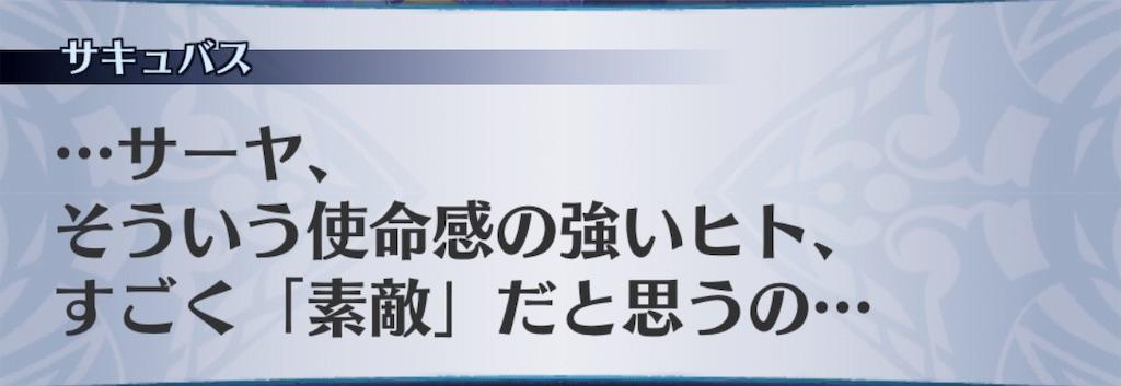 f:id:seisyuu:20190725185321j:plain