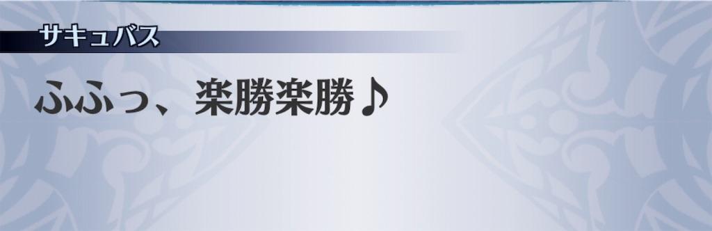 f:id:seisyuu:20190725185455j:plain