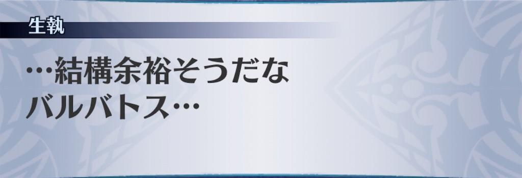 f:id:seisyuu:20190725185727j:plain