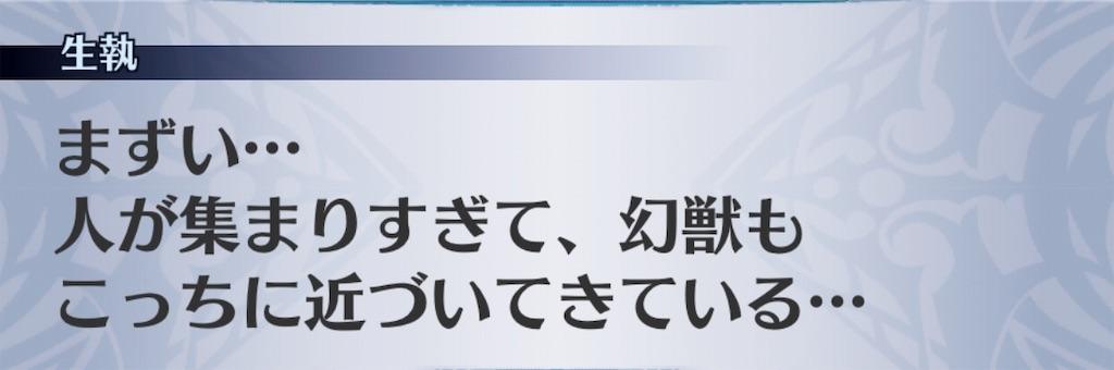 f:id:seisyuu:20190725185842j:plain