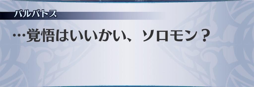 f:id:seisyuu:20190725185850j:plain