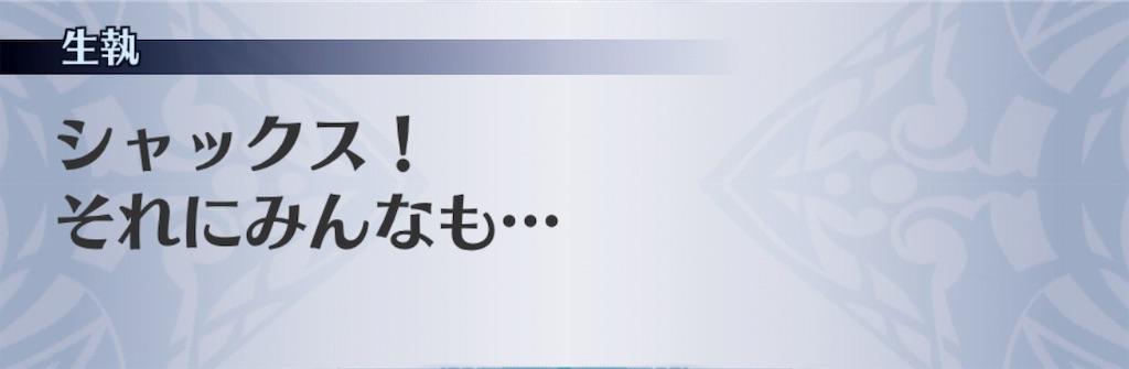 f:id:seisyuu:20190725191625j:plain