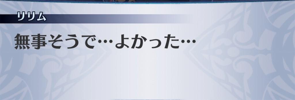 f:id:seisyuu:20190725191733j:plain