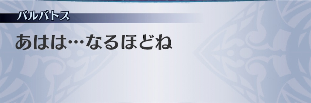 f:id:seisyuu:20190725191812j:plain