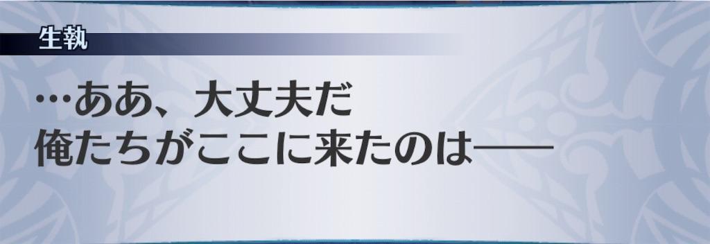 f:id:seisyuu:20190725191844j:plain