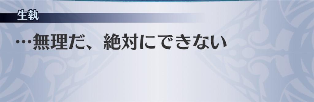 f:id:seisyuu:20190725192010j:plain