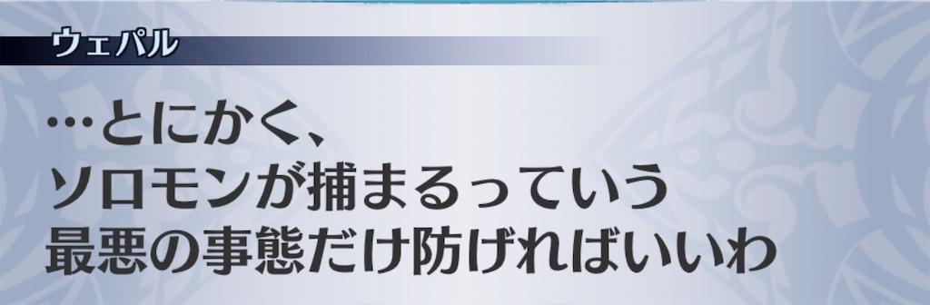 f:id:seisyuu:20190725192100j:plain
