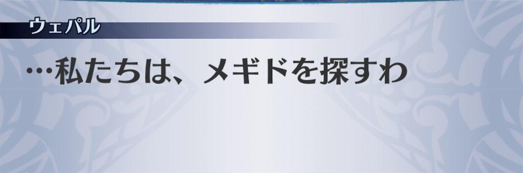 f:id:seisyuu:20190725192153j:plain