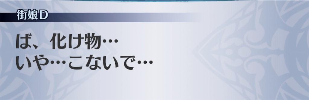 f:id:seisyuu:20190725204031j:plain