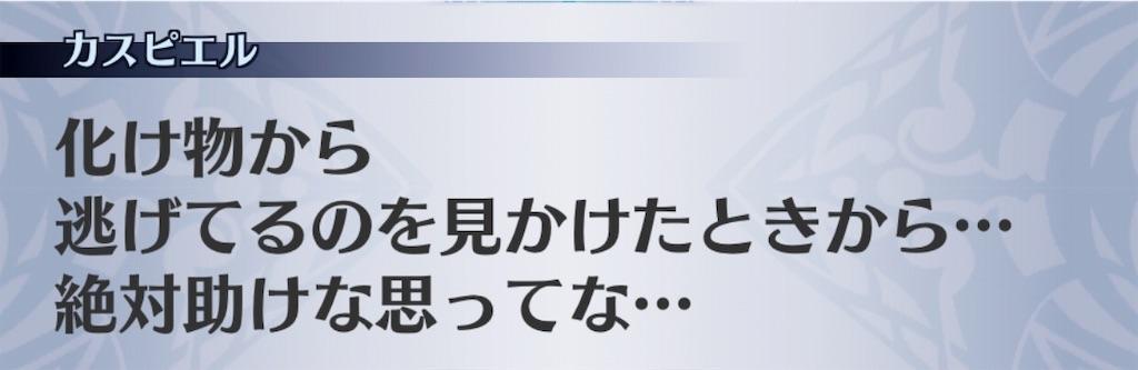 f:id:seisyuu:20190725204337j:plain