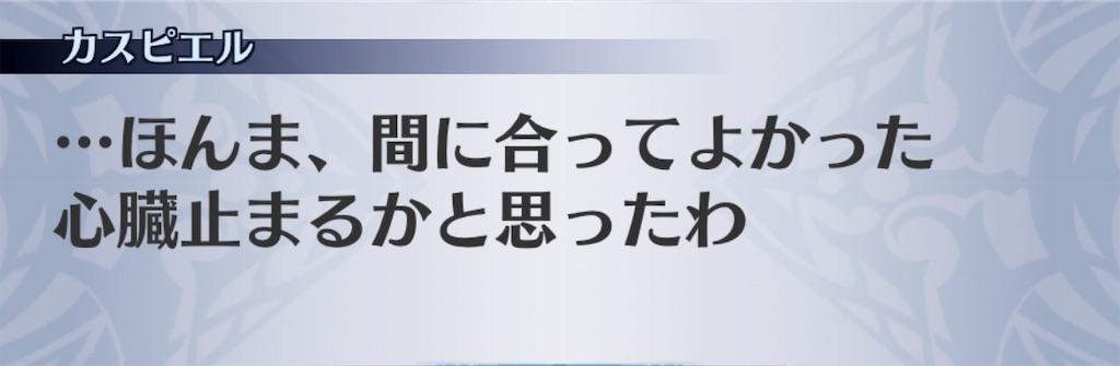 f:id:seisyuu:20190725204341j:plain
