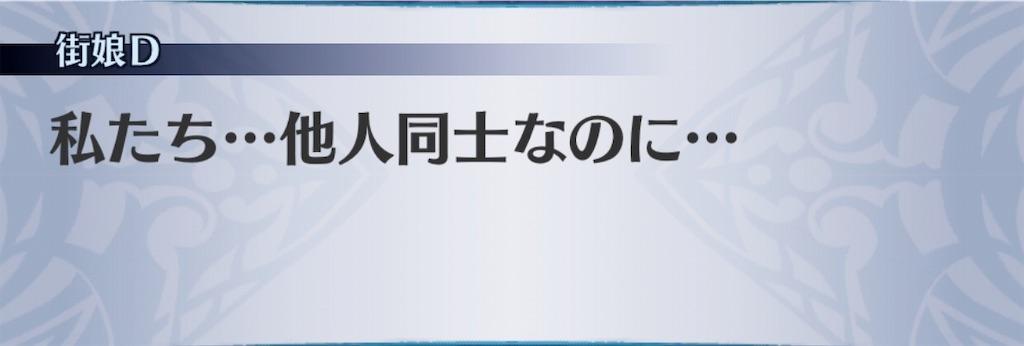 f:id:seisyuu:20190725204441j:plain