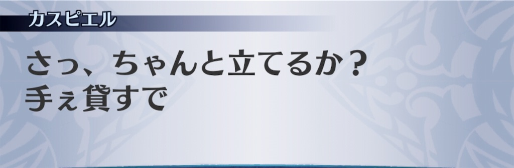 f:id:seisyuu:20190725204451j:plain