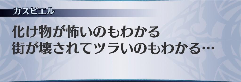 f:id:seisyuu:20190725204600j:plain