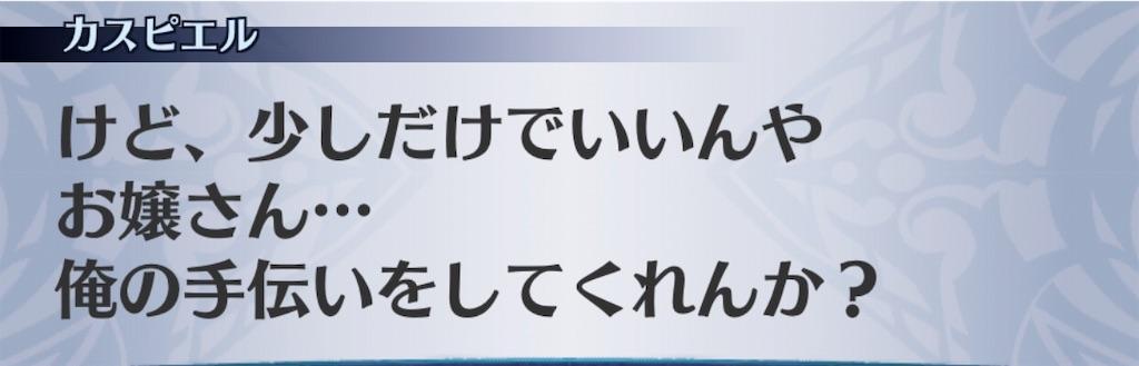 f:id:seisyuu:20190725204607j:plain