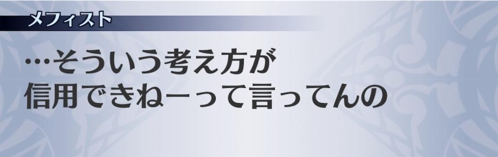 f:id:seisyuu:20190725204826j:plain