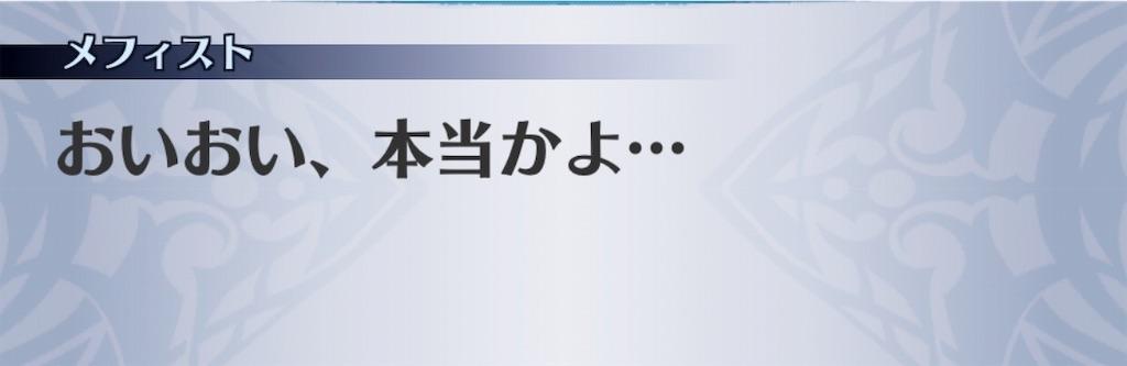 f:id:seisyuu:20190725204833j:plain