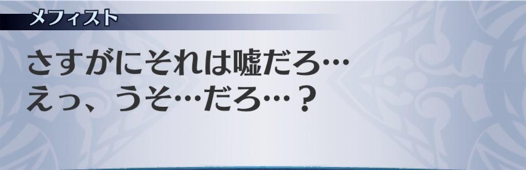 f:id:seisyuu:20190725204907j:plain