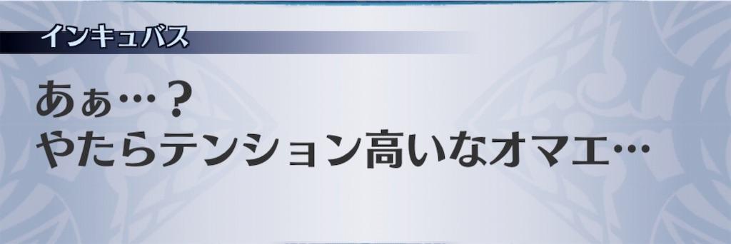 f:id:seisyuu:20190725204943j:plain