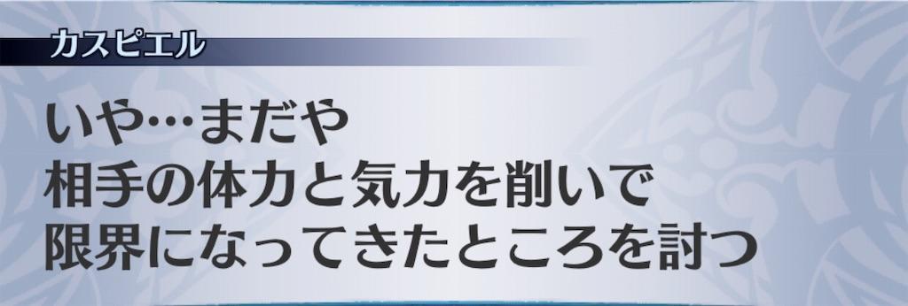 f:id:seisyuu:20190725205039j:plain