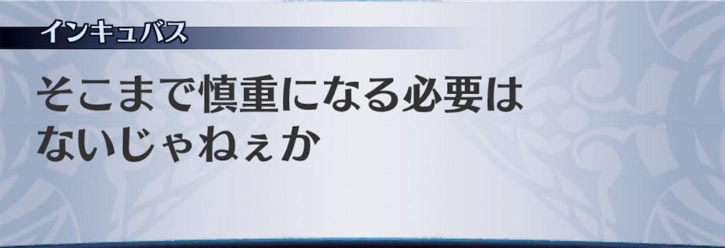 f:id:seisyuu:20190725205145j:plain